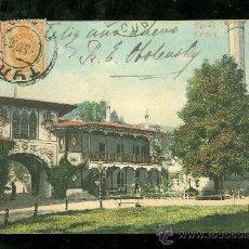 Postales: TARJETA POSTAL DE RUSIA FIRMADA POR LA PRINCESA ELISABETH OBOLENSKY.. Lote 26099896