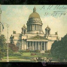 Postales: TARJETA POSTAL DE RUSIA FIRMADA POR LA PRINCESA ELISABETH OBOLENSKY.. Lote 26099904