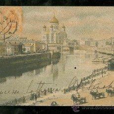Postales: TARJETA POSTAL DE RUSIA FIRMADA POR LA PRINCESA CATHERINA OBOLENSKY.. Lote 26099954