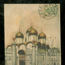 Postales: TARJETA POSTAL DE RUSIA FIRMADA POR LA PRINCESA CATHERINA OBOLENSKY.. Lote 26099979