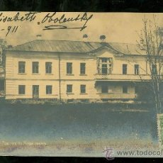 Postales: TARJETA POSTAL DE RUSIA FIRMADA POR LA PRINCESA ELISABETH OBOLENSKY. . Lote 26101005