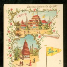 Postales: TARJETA POSTAL DE GRUSS. EXPOSITION UNIVERSELLE DE 1900. CHINE.. Lote 26101330