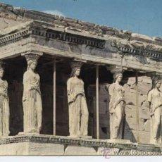 Postales: ATHENES . LES CARIATIDES (GRECIA). Lote 26909536