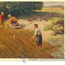 Postales: 7-RUS25. POSTAL RUSIA. PINTURA. NIÑOS JUGANDO. Lote 27626144
