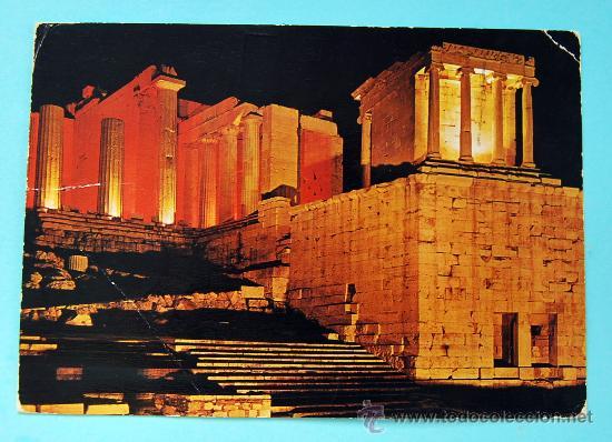 ATENAS - LA ACRÓPOLIS - 1979 (Postales - Postales Extranjero - Europa)