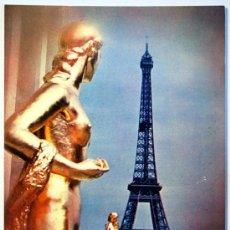 Postales: FRANCIA. PARIS. LA TOUR EIFFEL VUE DEPUIS LE PALAIS DE CHAILLOT.. Lote 28984089