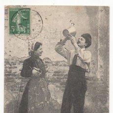Postales: TYPES CATALANS.- L'AMBISTADE (LA RENCONTRE). Lote 34714196