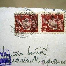 Postales: RARA ANTIGUA POSTAL, 1944, LOURDES, FRANCIA OCUPADA, CON CENSURA GUBERNAMENTAL, CUÑO , FELDPOST. Lote 29337569
