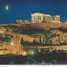 Postales: ATENAS (GRECIA) . ACROPOLIS. Lote 29519391