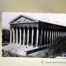Postales: POSTAL, TARJETA POSTAL, TROQUELADA, PARIS Y SUS MARAVILLAS, GUY, CIRCULADA. Lote 31140694