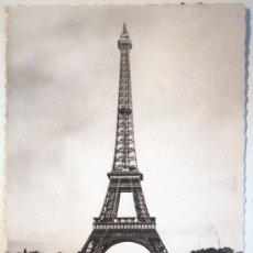 Postales: FRANCIA. PARIS. LA TOUR EIFFEL. VUE DES JARDINS DU PALAIS DE CHAILLOT.. Lote 31616848