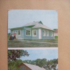 Postales: 13 POSTALES RUSIA. 13 POSTCARDS RUSSIA. 13 CARTES DE LA RUSSIE.. Lote 31729436