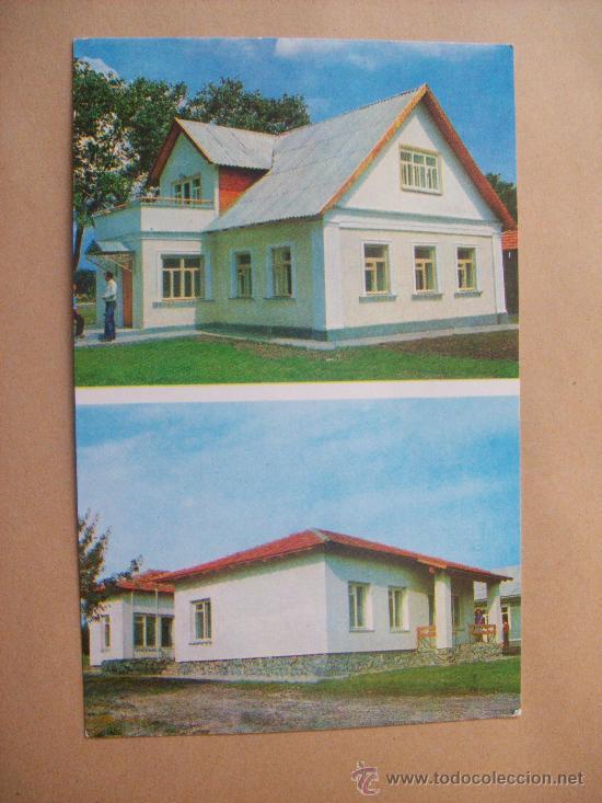 Postales: 13 POSTALES RUSIA. 13 POSTCARDS RUSSIA. 13 cartes de la Russie. - Foto 2 - 31729436