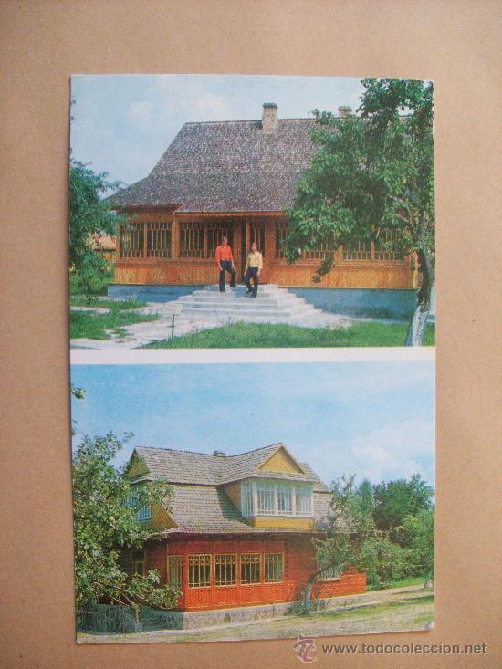 Postales: 13 POSTALES RUSIA. 13 POSTCARDS RUSSIA. 13 cartes de la Russie. - Foto 3 - 31729436