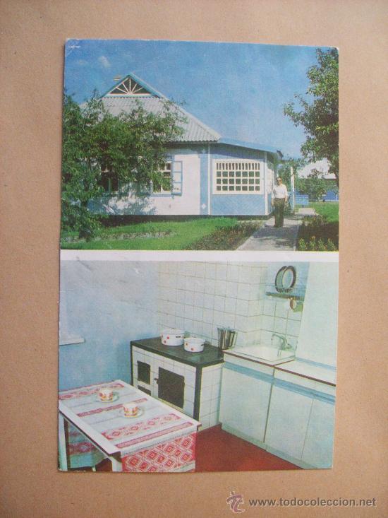 Postales: 13 POSTALES RUSIA. 13 POSTCARDS RUSSIA. 13 cartes de la Russie. - Foto 6 - 31729436