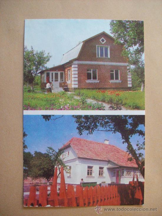 Postales: 13 POSTALES RUSIA. 13 POSTCARDS RUSSIA. 13 cartes de la Russie. - Foto 8 - 31729436