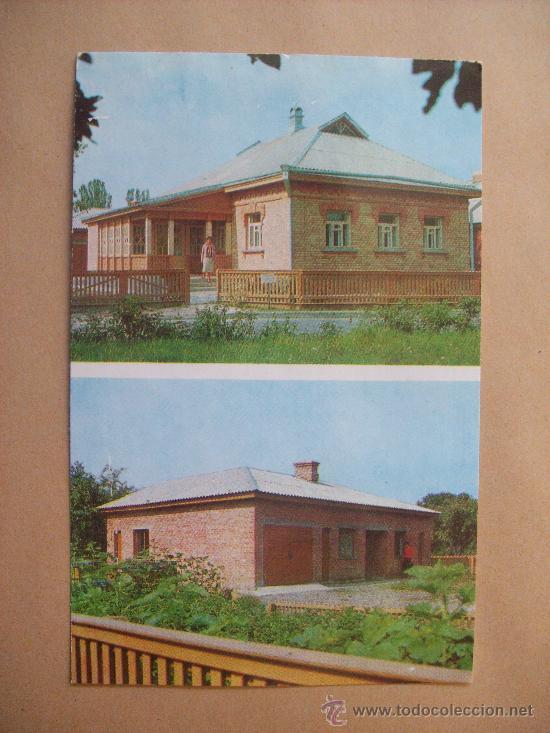 Postales: 13 POSTALES RUSIA. 13 POSTCARDS RUSSIA. 13 cartes de la Russie. - Foto 9 - 31729436