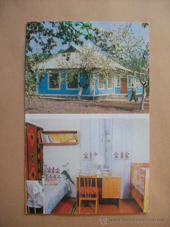 Postales: 13 POSTALES RUSIA. 13 POSTCARDS RUSSIA. 13 cartes de la Russie. - Foto 10 - 31729436