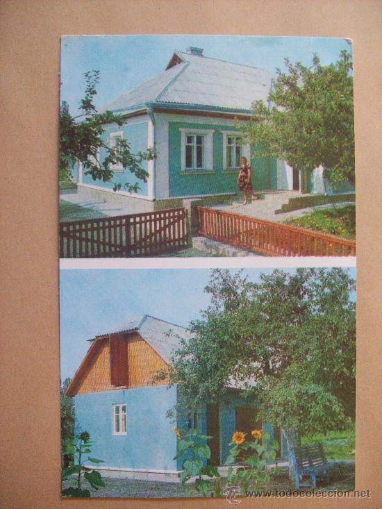 Postales: 13 POSTALES RUSIA. 13 POSTCARDS RUSSIA. 13 cartes de la Russie. - Foto 11 - 31729436