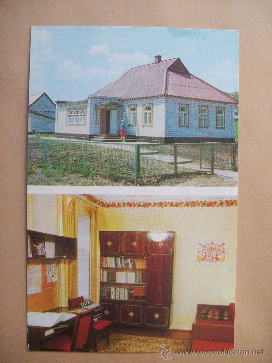 Postales: 13 POSTALES RUSIA. 13 POSTCARDS RUSSIA. 13 cartes de la Russie. - Foto 12 - 31729436