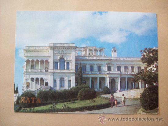 Postales: ??T? - 18 POSTALES RUSIA. 18 POSTCARDS RUSSIA. 18 cartes de la Russie - Foto 2 - 31739482
