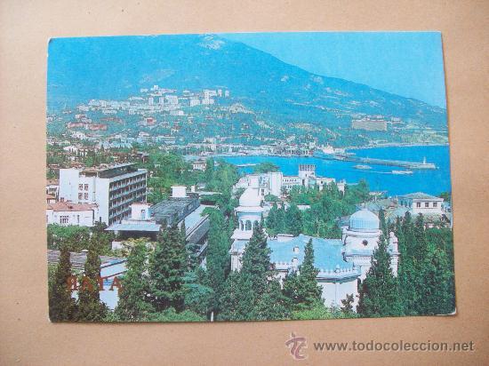 Postales: ??T? - 18 POSTALES RUSIA. 18 POSTCARDS RUSSIA. 18 cartes de la Russie - Foto 14 - 31739482