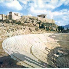 Postales: ACROPOLIS ATENAS. Lote 33106148