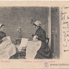 Postales: PYRÉNÉES ORIENTALES. CATALANES TRAVAILLANT À LA BRODERIE (C.1900).- LIBRAIRIE BRUN FRÉRES, PERPIGNAN. Lote 33374959