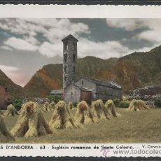 Postales: ANDORRA - 63 - ESGLESIA ROMANICA DE SANTA COLOMA .- V. CLAVEROL - (11.290). Lote 33741273