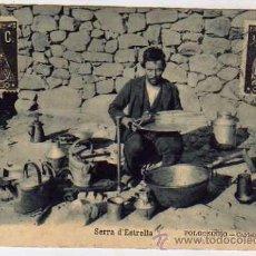 Postales: SERRA D´ESTRELLA. FOLGOSINHO. CALDEDEIRO AMBULANTE. BORGES COIMBRA CIRCULADA PORTUGAL.. Lote 35519222