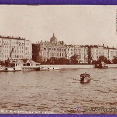Cartoline: RUSIA - ST. PETERSBOURG / SAN PETERSBURGO - ORILLA RIO NEVA - CIRCULADA - AÑOS PRICIPIOS SIGLO XX. Lote 35771740