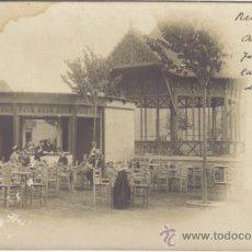 Postales: POSTAL FRANCIA CARTE POSTALE LUMIÈRE LYON. Lote 36324530