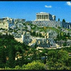Postales: POSTAL DE GRECIA ( ATENAS ) . Lote 36822683