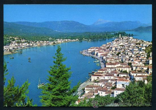 POSTAL DE GRECIA ( VISTA PARCIAL ) (Postales - Postales Extranjero - Europa)