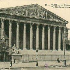 Postales: PARIS CHAMBRE DES DEPUTES. Lote 36941314