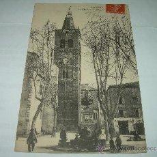 Postales: ANTIGUA POSTAL......FRANCIA.....PRADES.. Lote 37089163