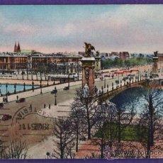 Postales: FRANCIA - PARIS - PUENTE ALEXANDRE III - CIRCULADA - AÑOS 10 / 20. Lote 37244940