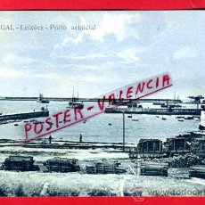 Postales: POSTAL PORTUGAL, PORTO, OPORTO, LEIXOES, PORTO ARTIFICIAL, P79008. Lote 39039778