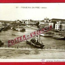 Cartes Postales: POSTAL PORTUGAL, FIGUEIRA DA FOZ, DOCA, P79036. Lote 39040026