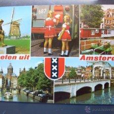 Postales: 4915 HOLANDA HOLLAND AMSTERDAM POSTCARD POSTAL AÑOS 60/70 CIRCULADA - TENGO MAS POSTALES. Lote 39561149