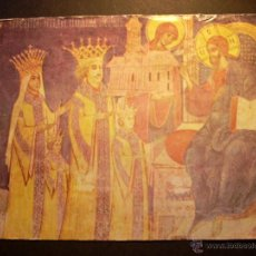 Postales: 5119 EUROPA RUMANIA ROMANIA MOLDOVITA POSTCARD POSTAL AÑOS 60/70 CIRCULADA - TENGO MAS POSTALES. Lote 39598508