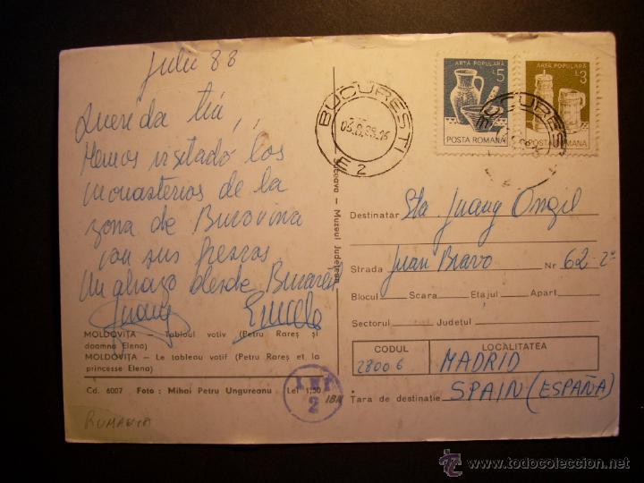Postales: 5119 EUROPA RUMANIA ROMANIA MOLDOVITA POSTCARD POSTAL AÑOS 60/70 CIRCULADA - TENGO MAS POSTALES - Foto 2 - 39598508