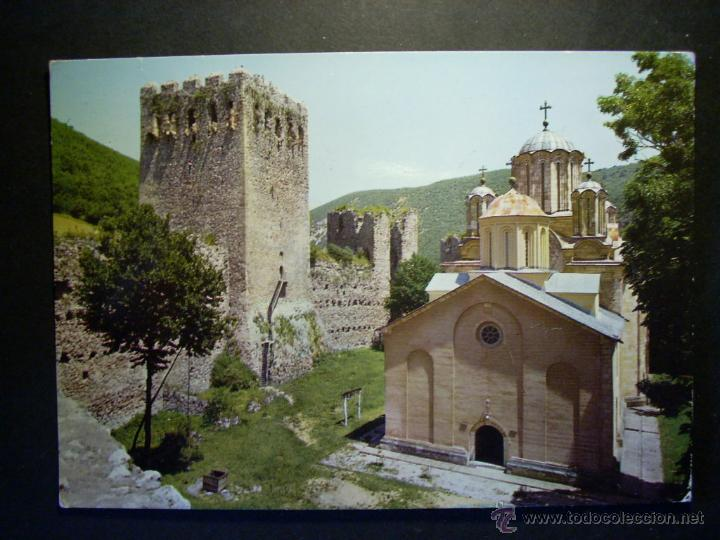 5300 EUROPA SERBIA DESPOTOVAC MONASTERIO MANASIJA POSTCARD POSTAL AÑOS 60/70 - TENGO MAS POSTALES (Postales - Postales Extranjero - Europa)