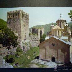 Postales: 5300 EUROPA SERBIA DESPOTOVAC MONASTERIO MANASIJA POSTCARD POSTAL AÑOS 60/70 - TENGO MAS POSTALES. Lote 39793359