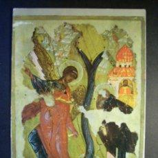 Postales: 5304 EUROPA SERBIA BELGRADO BELGRADE BEOGRAD MUSEO POSTCARD POSTAL AÑOS 60/70 - TENGO MAS POSTALES. Lote 39793650
