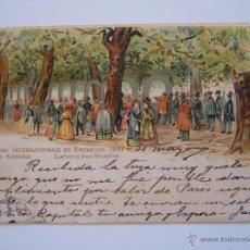 Postales: POSTAL EXPOSITION INTERNATIONALE BRUXELLES 1897. QUARTIER DU VIEUX BRUXELLES. CIRCULADA.. Lote 39955138