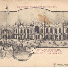 Postales: PS0549 PARÍS 'EXPOSITION UNIVERSELLE DE 1900 - LE PALAIS DU MOBILIER'. SIN CIRCULAR. Lote 40476719