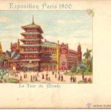Postales: PS0553 PARÍS 'EXPOSITION PARIS 1900 - LA TOUR DU MONDE'. SIN CIRCULAR. Lote 40476740