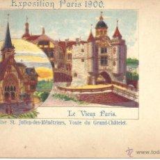 Postales: PS0550 PARÍS 'EXPOSITION PARIS 1900 - EGLISE ST. JULIEN-DES-MÉNÉTRIERS'. SIN CIRCULAR. Lote 40476784