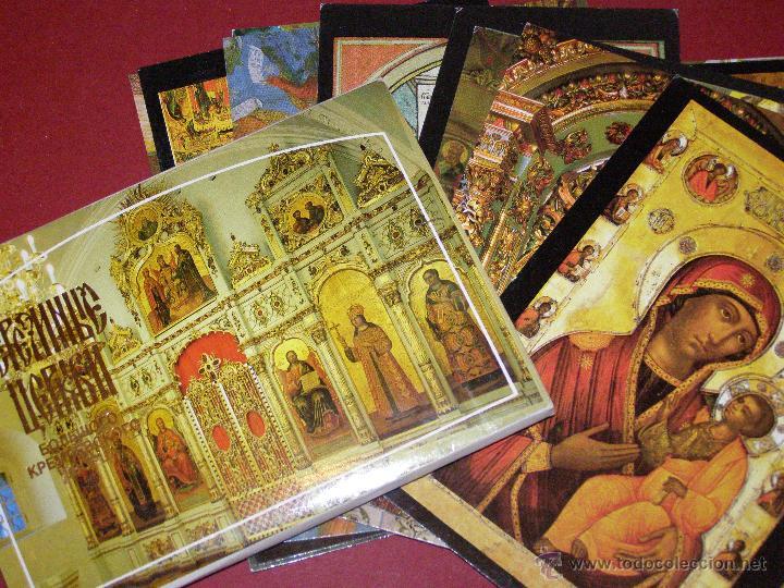 JUEGO 11 POSTALES KREMLIN MOSCÚ - CATEDRALES E IGLESIAS - (Postales - Postales Extranjero - Europa)